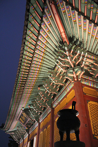Under an Eave in Deoksugung