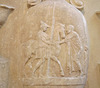 Detail of a Grave Stele with a Loutrophoros and Two Lekythoi in the National Archaeological Museum in Athens, May 2014