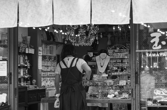 Accessary shop