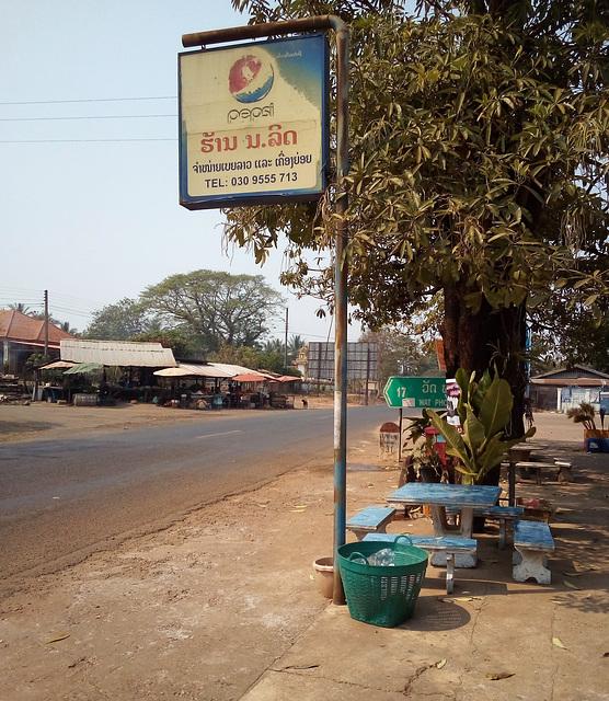 Pepsi au Laos (1)