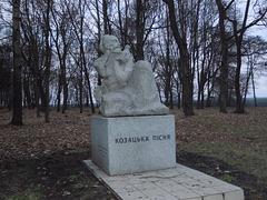 Памятник козацкой песне в имении Лизогубов