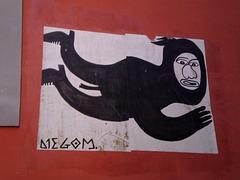 Street art - poster.