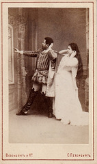 Nikolai Figner and Medea Mei-Figner by Wesenberg (1)