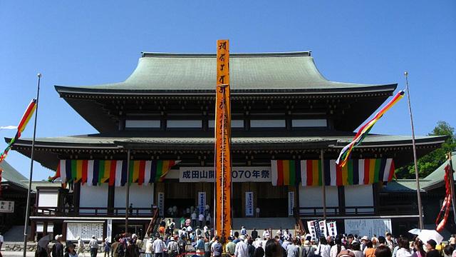 Shinshoji Temple Great Main Hall on Naritasan O30-01