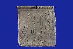 MONACO: Grimaldi Forum: Exposition : L'or des Pharaons 020