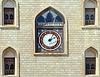 Salalah - Orologio della torre