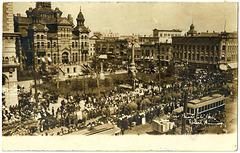 WP1891 WPG - CIRCUS PARADE, CITY HALL SQUARE
