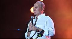 Vladimir Putin, Koktebel Jazz Party 2017