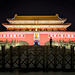 Tiananmen Place
