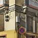 Centro Dental – Calle Ollerías at Calle Carretería, Málaga, Andalucía, Spain