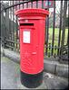 Poplar pillar box