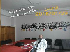 الاستاذ الجزائري