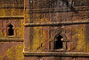 Fragment of the facade of Saint George, Lalibela