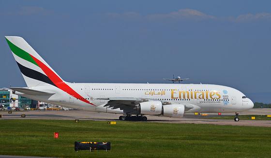 Emirates EEJ