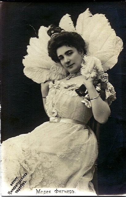 Medea Figner