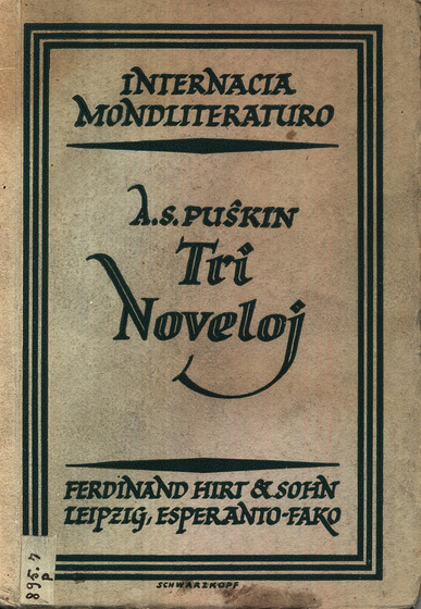 Tri noveloj