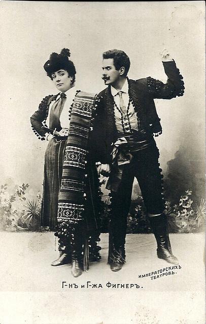 Nicolai & Medea Figner