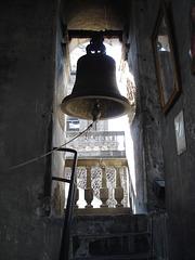 La campana alta
