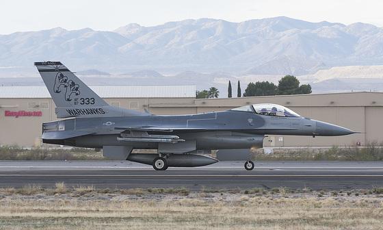 General Dynamics F-16C Fighting Falcon 87-0333