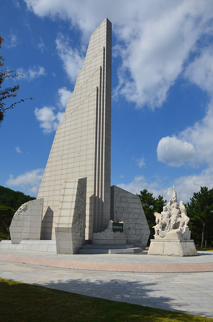 Okpo Bay Naval Memorial