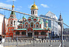 HFF to all!! (Kazan Cathedral Moscow)