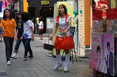 Reklame- Mädchen - Promotion Girl