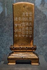 Tablette votive