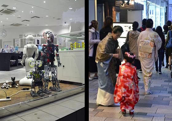 Contrastes de Japón