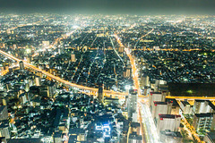 Japan - Osaka - View from the Abeno Harukas Tower