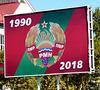 Transnistria- Tiraspol- Celebrating Secession From Moldova