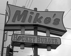 Mike's Hockey Burger (6446)