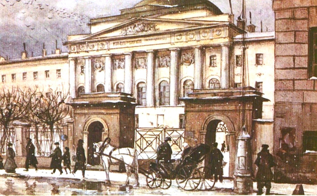 Moskva universitato, en kiu en 1879-1881  tiam juna Ludoviko Zamenhof studis medicinon