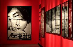 William Klein exhibition Toyko reflections