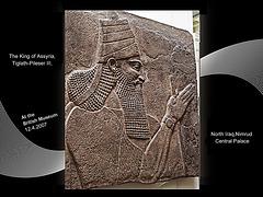 British Museum Tiglath Pileser III Assyrian King 12 4 2007