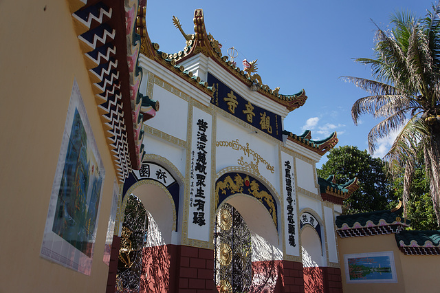 Chinese temple at Hsipaw