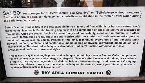 SAMBO (1402)