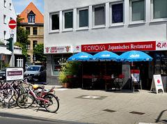 Cologne - Tobioka