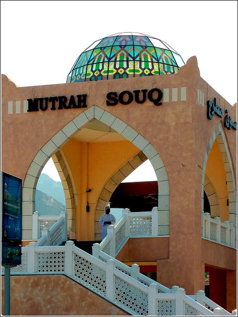 Mutrah : elegante ingresso al Souq