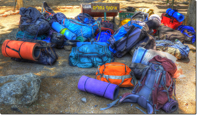 backpacking on Israel Trail 3 hdr