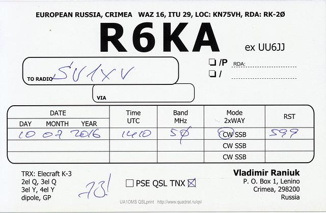 QSL R6KA-50 MHz