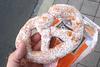 Leipzig 2017 – Sugar pretzel