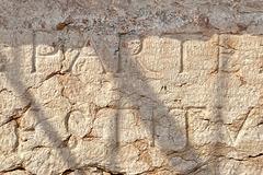 Verona 2021 – Arena – Roman lettering
