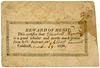 Reward of Merit for a Good Scholar, 1826