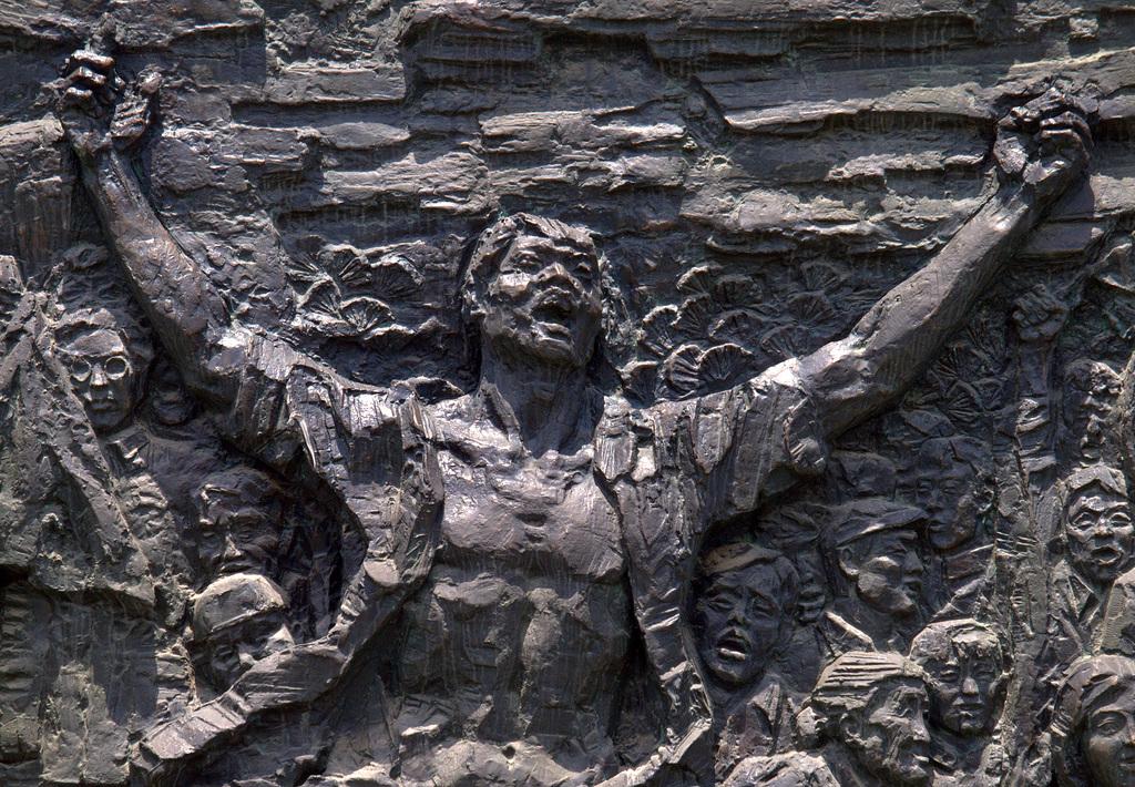 Nanjing Memorial Relief