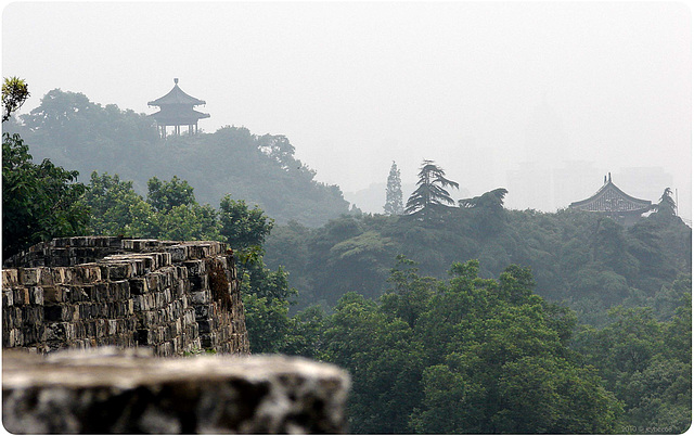 View from the city wall of Nanjing