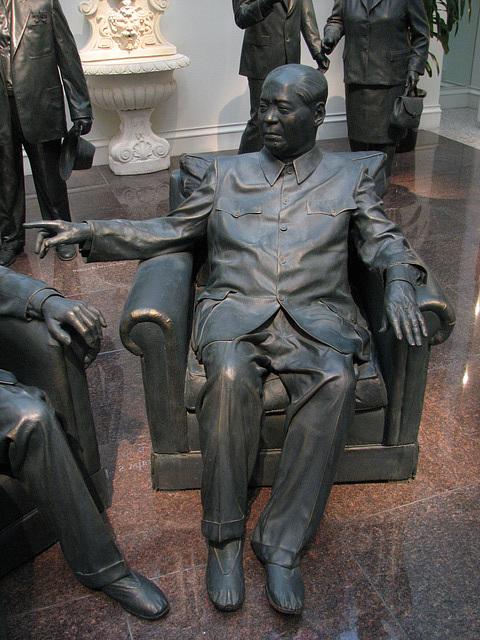 Mao at the Nixon Library