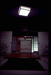 Traditional Japanese style house 05