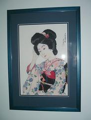 Yuku Haru - Framed