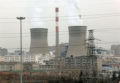 Baqiao Power Station