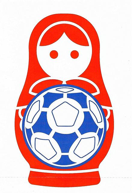 Monda Futbal-Ĉampionado 2018